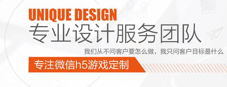 设计2.文章.jpg